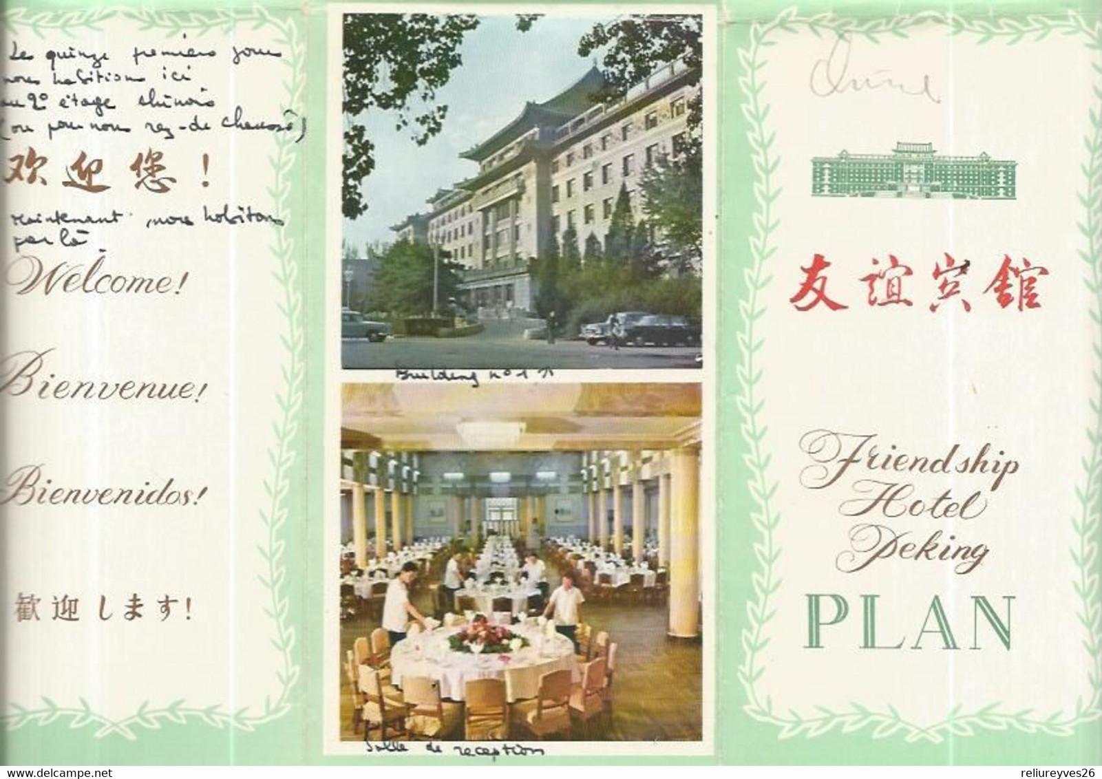 Chine - Friend Ship Hotel Peking Plan - World