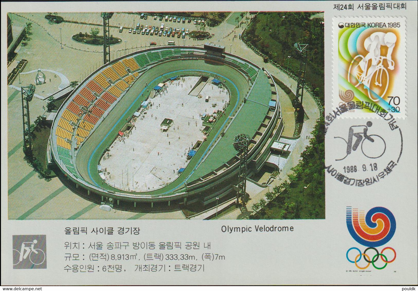 Korea Maxicard 1988 Seoul Olympic Games - Sporting Discipline And Corresponding Venue Place (G121-6) - Summer 1988: Seoul