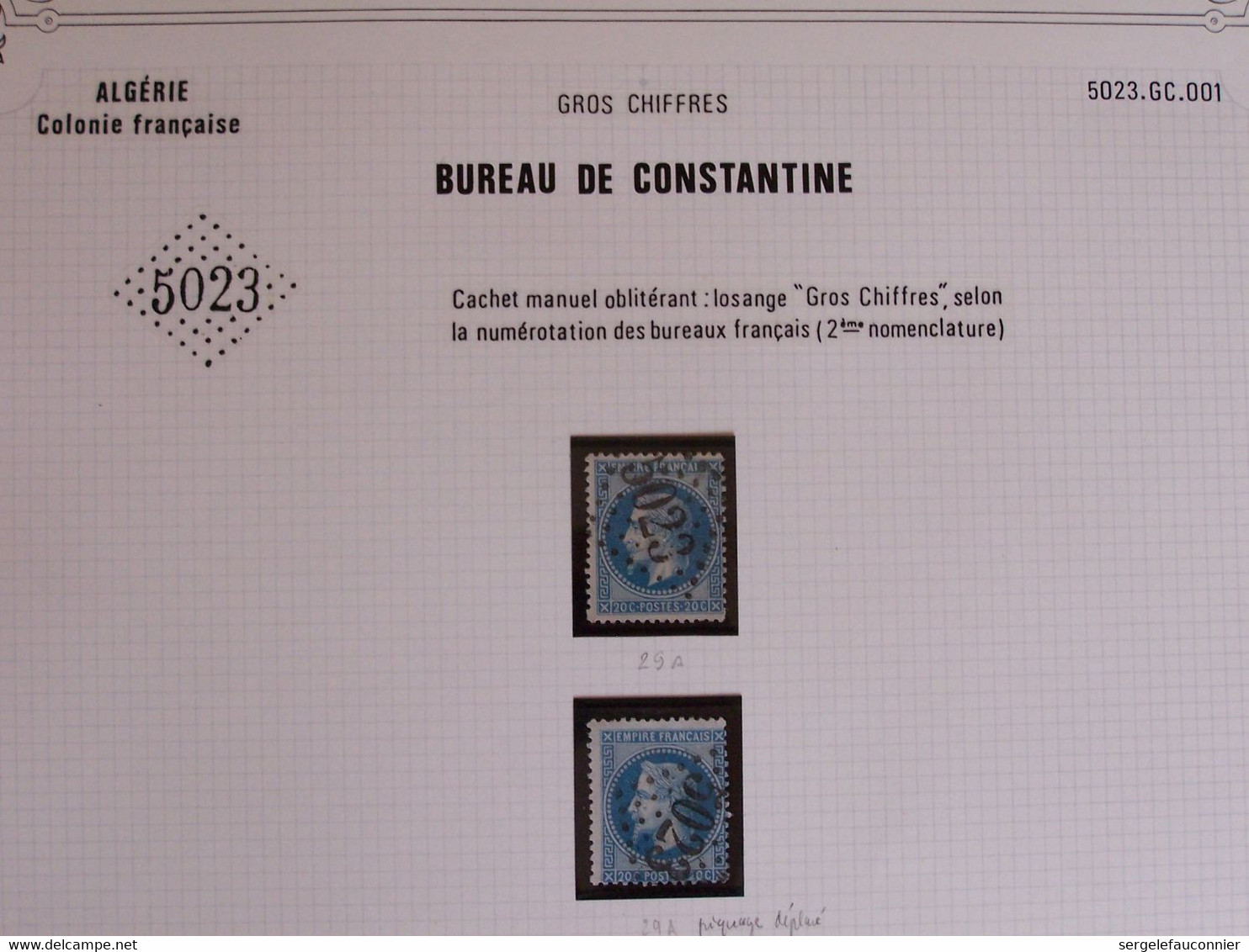 CLASSEUR ALGERIE COLONIE FRANCAISE 1830-1924 - Collezioni & Lotti