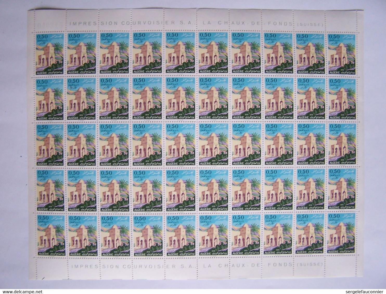 ALGERIE Feuille De 50 Timbres 1975 La Journée Du Timbre El Kantara Bureau De Poste - Algeria (1962-...)