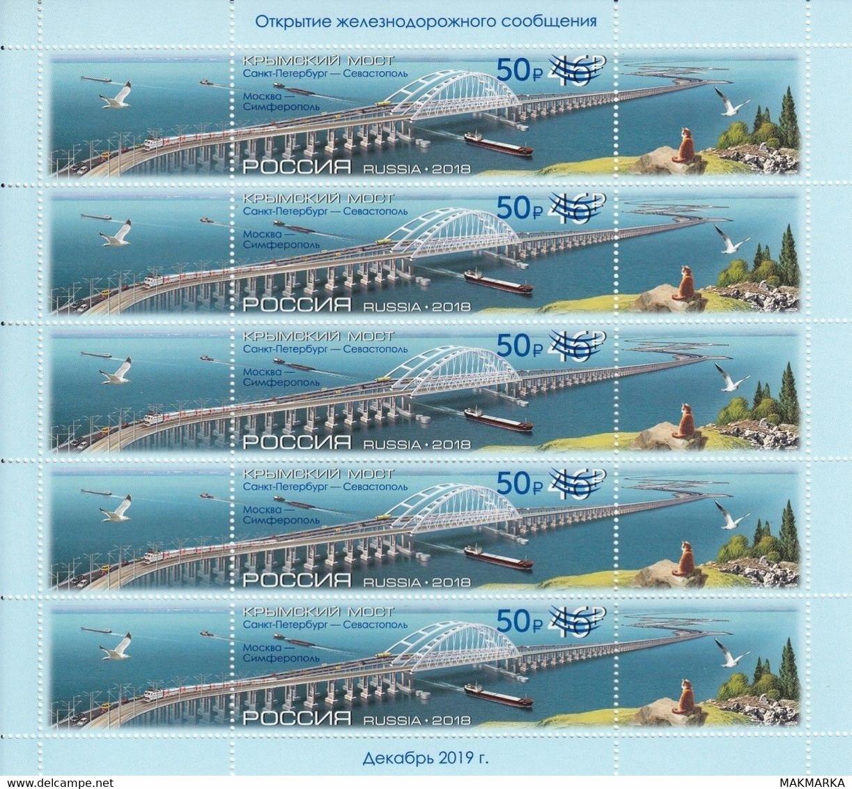 MAKMARKA RUSSIA 2019.12.23 MIH.2805 CRIMEAN BRIDGE (overprint Start Of Rail Traffic) MNH ** ATTENTION CAT! - Blocks & Sheetlets & Panes