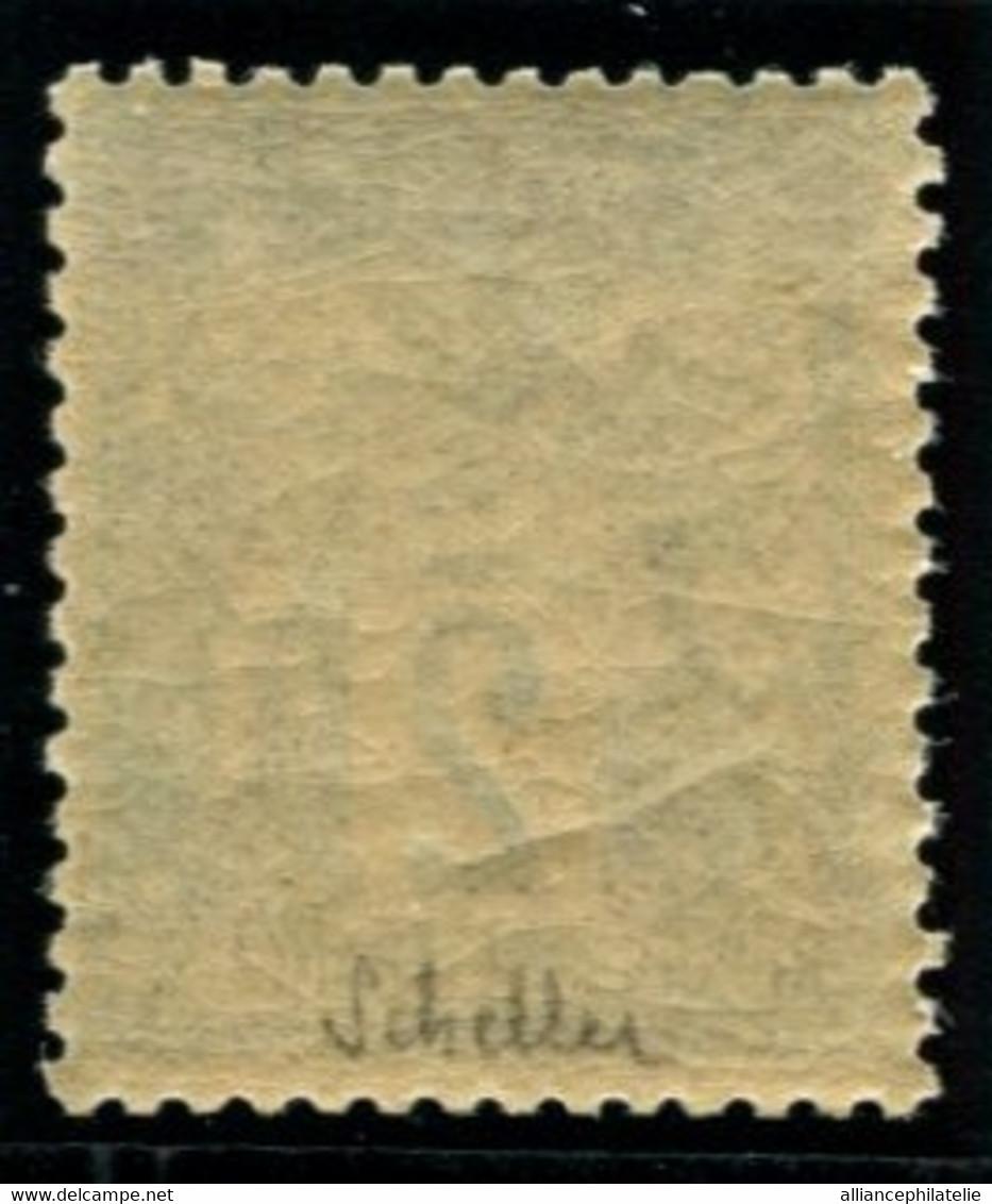 Lot N°C186 France N°74 Neuf ** Luxe - 1876-1898 Sage (Type II)