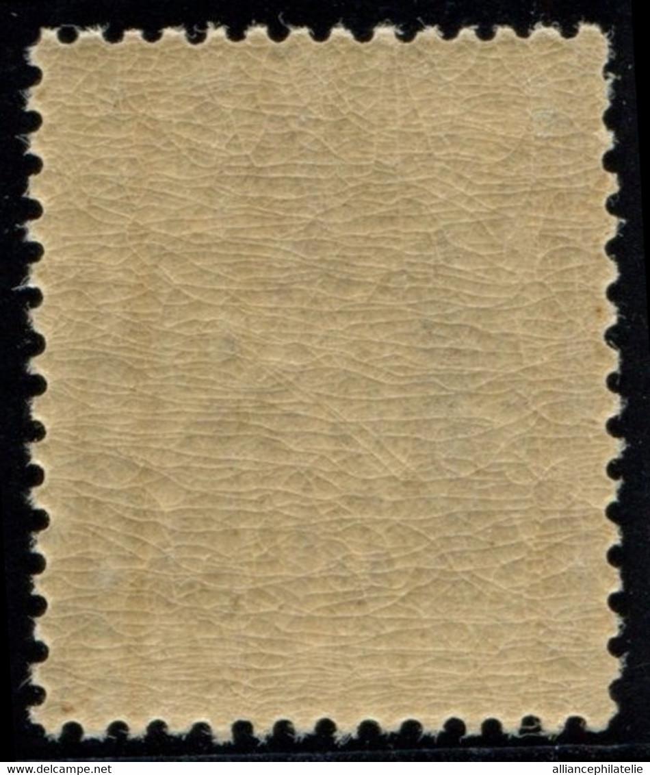 Lot N°L36 France N°80 Neuf ** Luxe - 1876-1898 Sage (Type II)