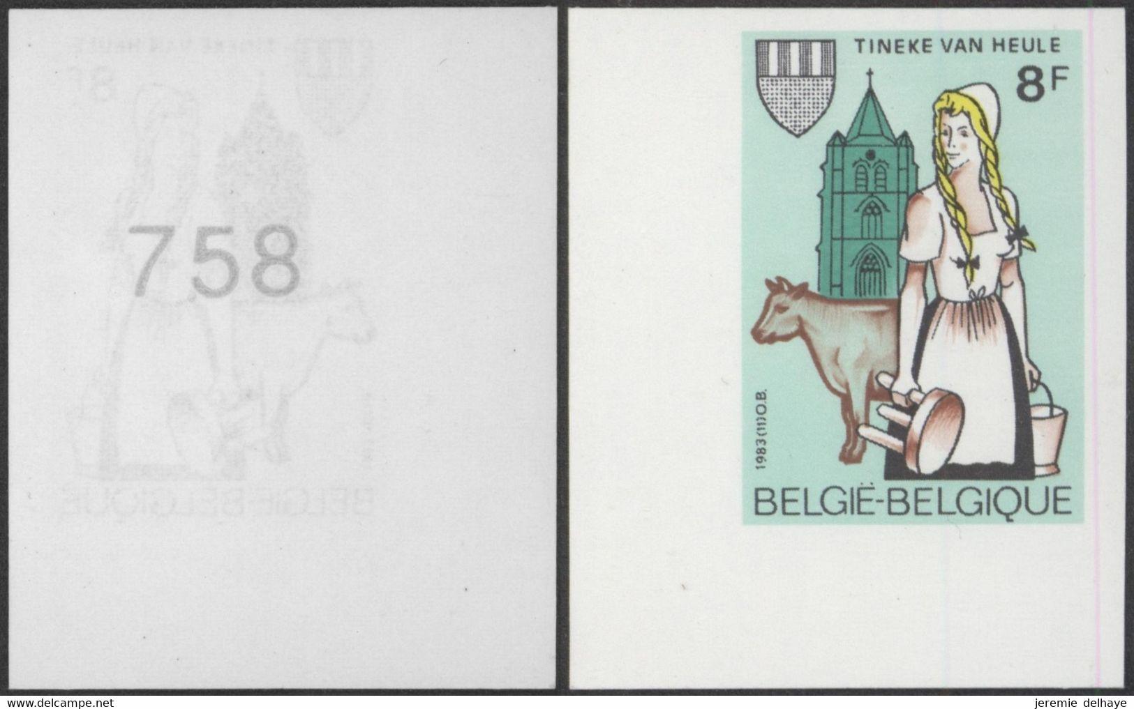 Non Dentelé (1983) - N°2100 Tinekesfeesten Heule - Ongetande