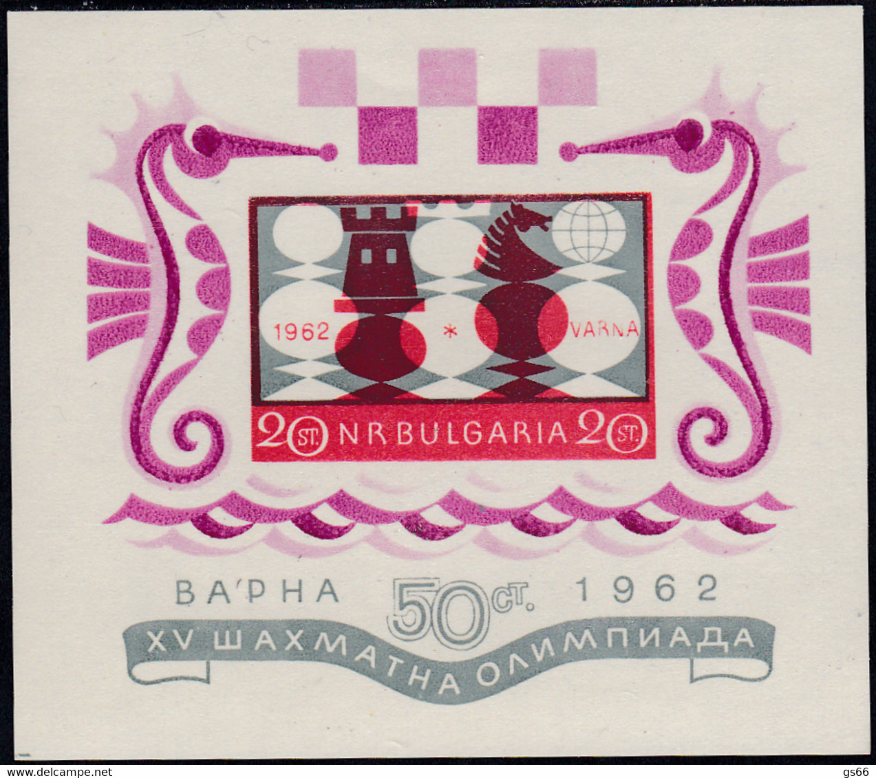 Bulgarien, 1962, 1334 Block 9,  MNH **, Schacholympiade - Nuevos