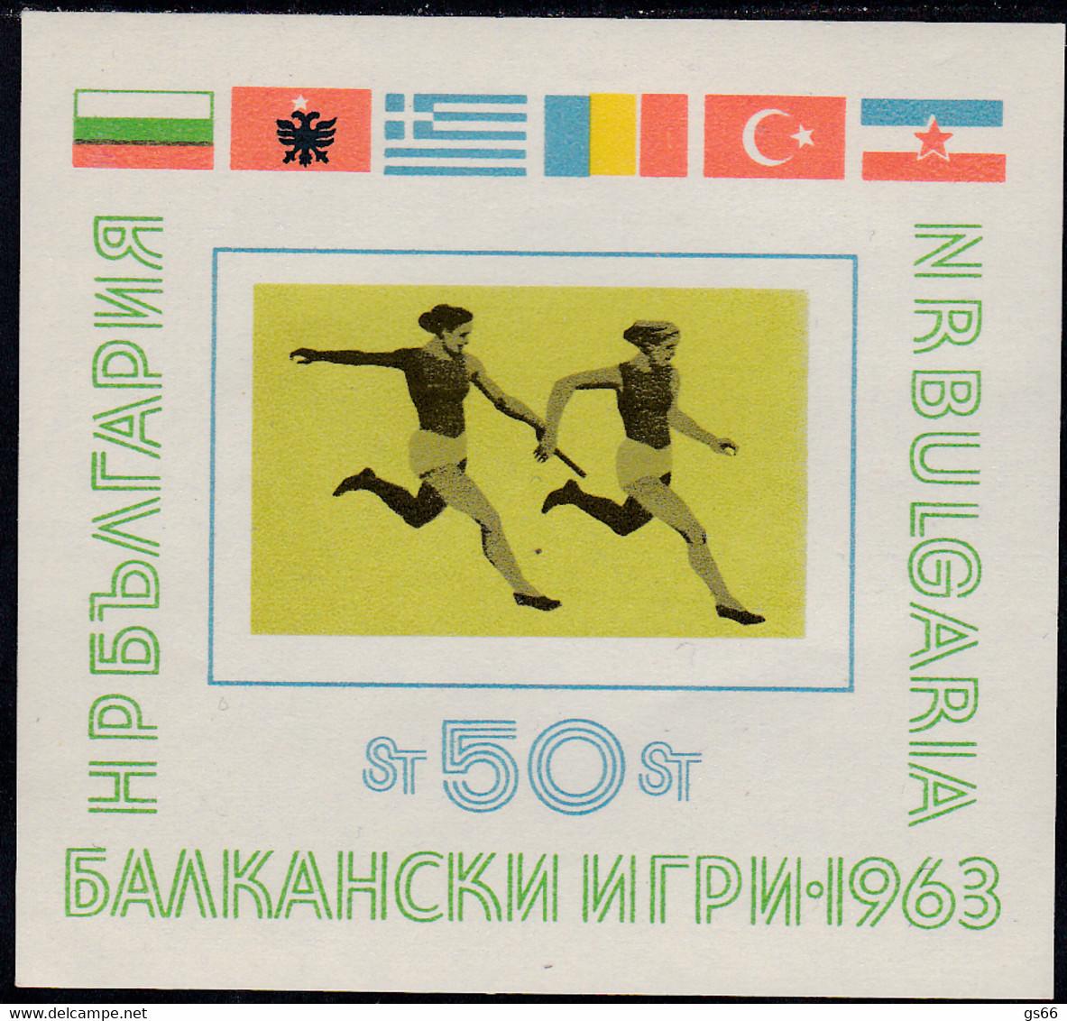 Bulgarien, 1963, Block 11,  MNH **, Balkanspiele. - Unused Stamps