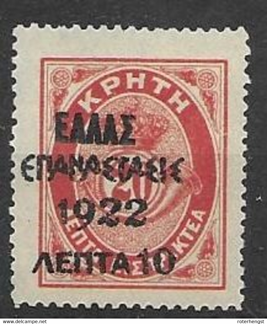Greece 1923 140 Euros Mh * - Unused Stamps