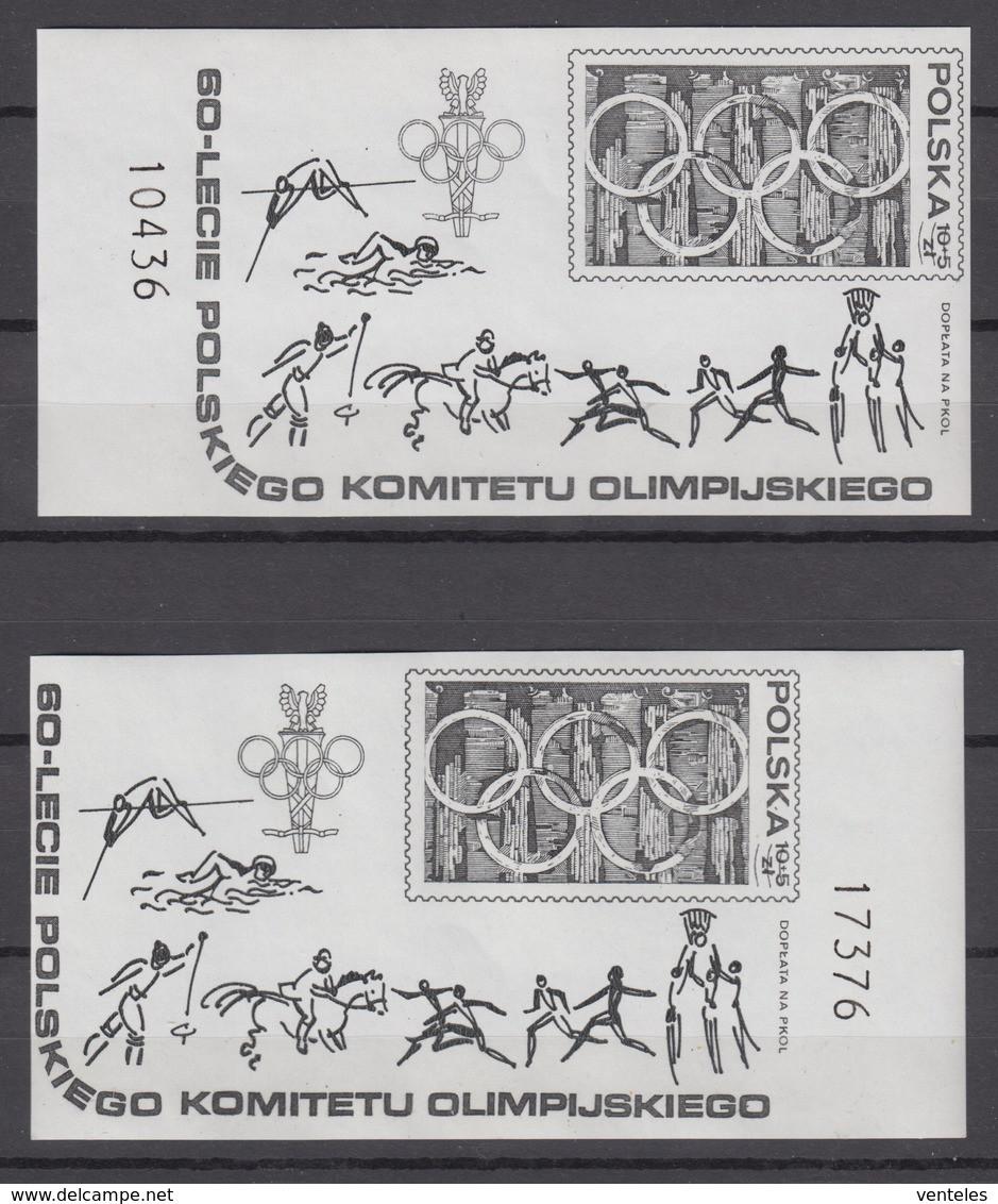 Poland 19.05.1979, Mi # Bl 74 Schwarzdruck LEFT & RIGHT MARGIN NOC 60th Anniversary, Moscow Summer Olympics MNH OG - Verano 1980: Moscu