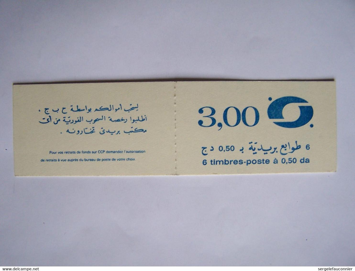 ALGERIE 1975 CARNET DE 6 TIMBRES CELEBRATION DU 8 MAI 1945 - Argelia (1962-...)