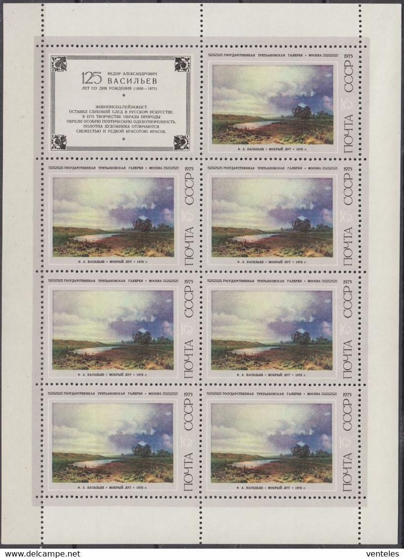 Russia, USSR 25.11.1975 Mi # 4419-24 Kleinbogensatz, Fyodor Vasilyev's Date Of Birth 125th Anniversary, PaintingsMNH OG - Nuevos