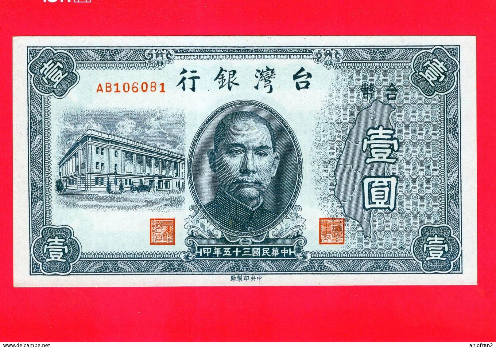 CHINA TAIWAN 1 YUAN 1946 UNCIRCULATED / TAIWAN CHINE 1 YUAN 1946 NEUF / RARE - Chine