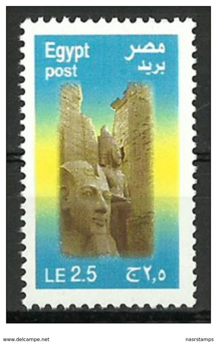 Egypt - 2011 - ( Related To Definitive Issue 2002 - Unlisted - 2.50 L.E. ) - MNH (**) - Nuovi