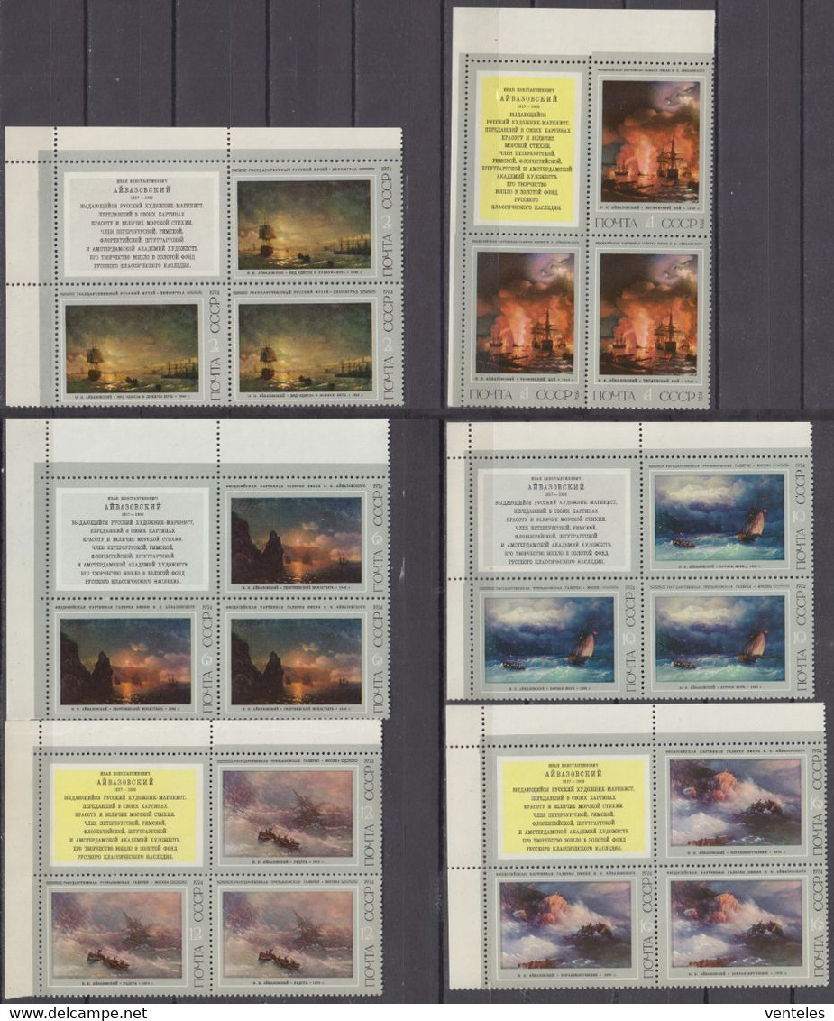 Russia, USSR 30.03.1974 CORNER BLOCKS OF 4 UPPER VIGNETTE Mi # 4219-24 Ivan Aivazovsky Paintings MNH OG - Nuevos