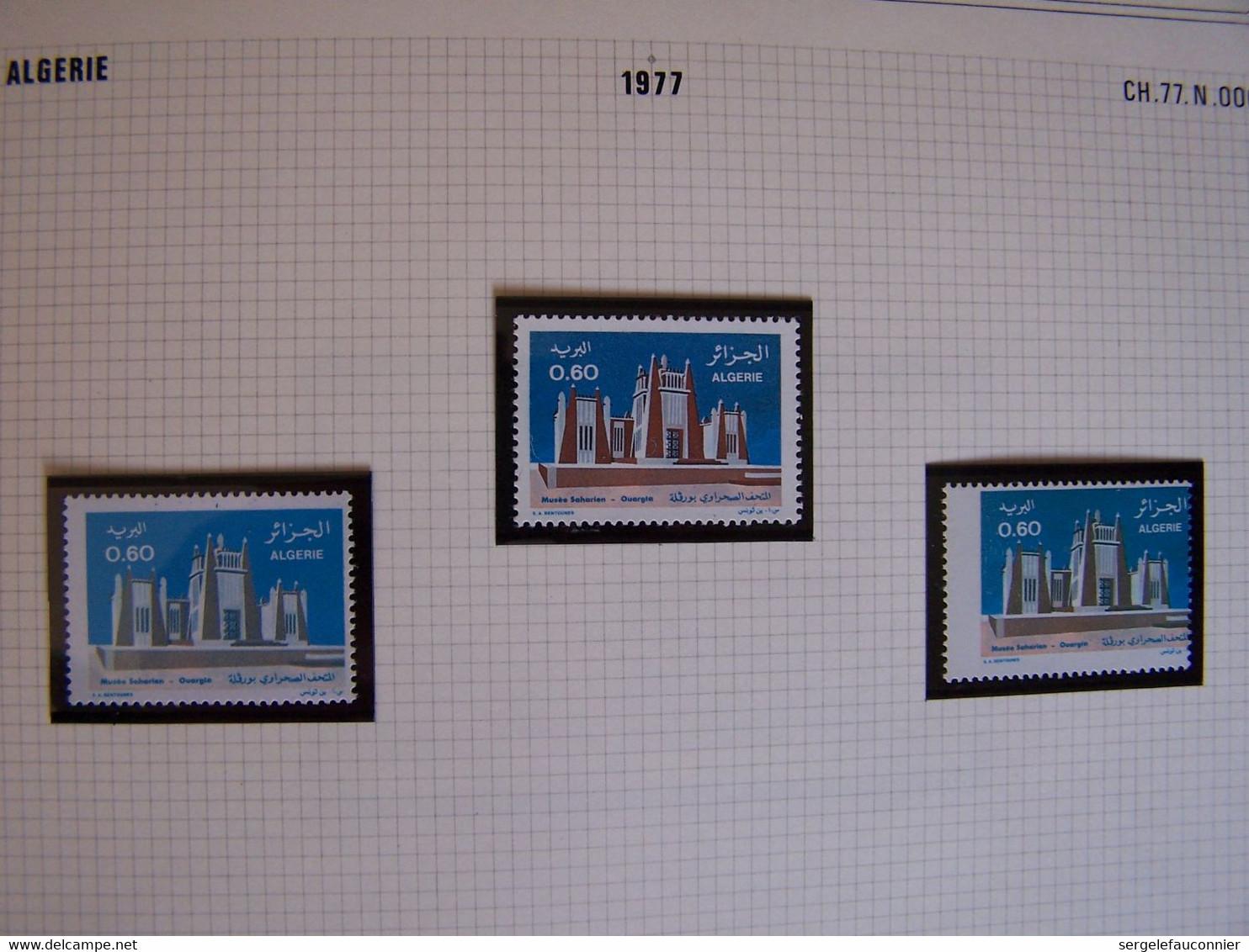 ALGERIE 1977 3 X MUSEE SAHARIEN DE OUARGLA AVEC DES NUANCES D'IMPRESSION ET 2 X FAUVETTES DE L'ATLAS - Algérie (1962-...)