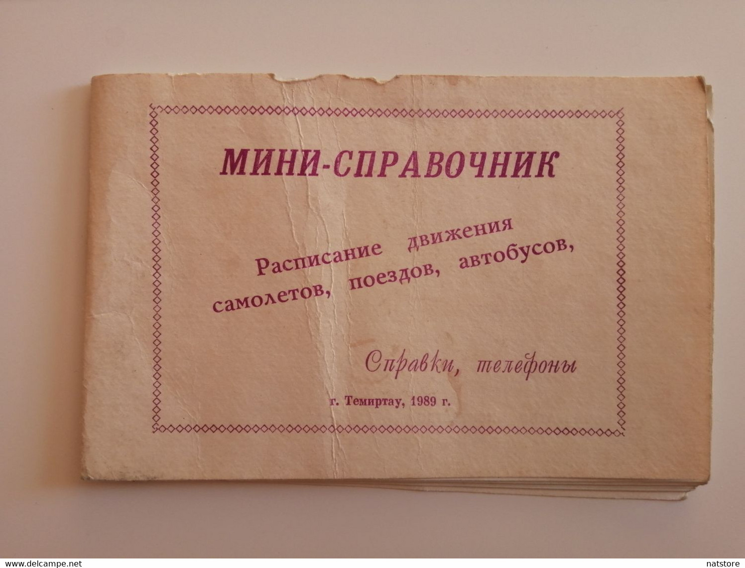 1989..USSR.. MINI-GUIDE..SHEDULE OF MOVEMENT OF PLANES,TRAINS.BUSES..HELP,TELEPHONE - World