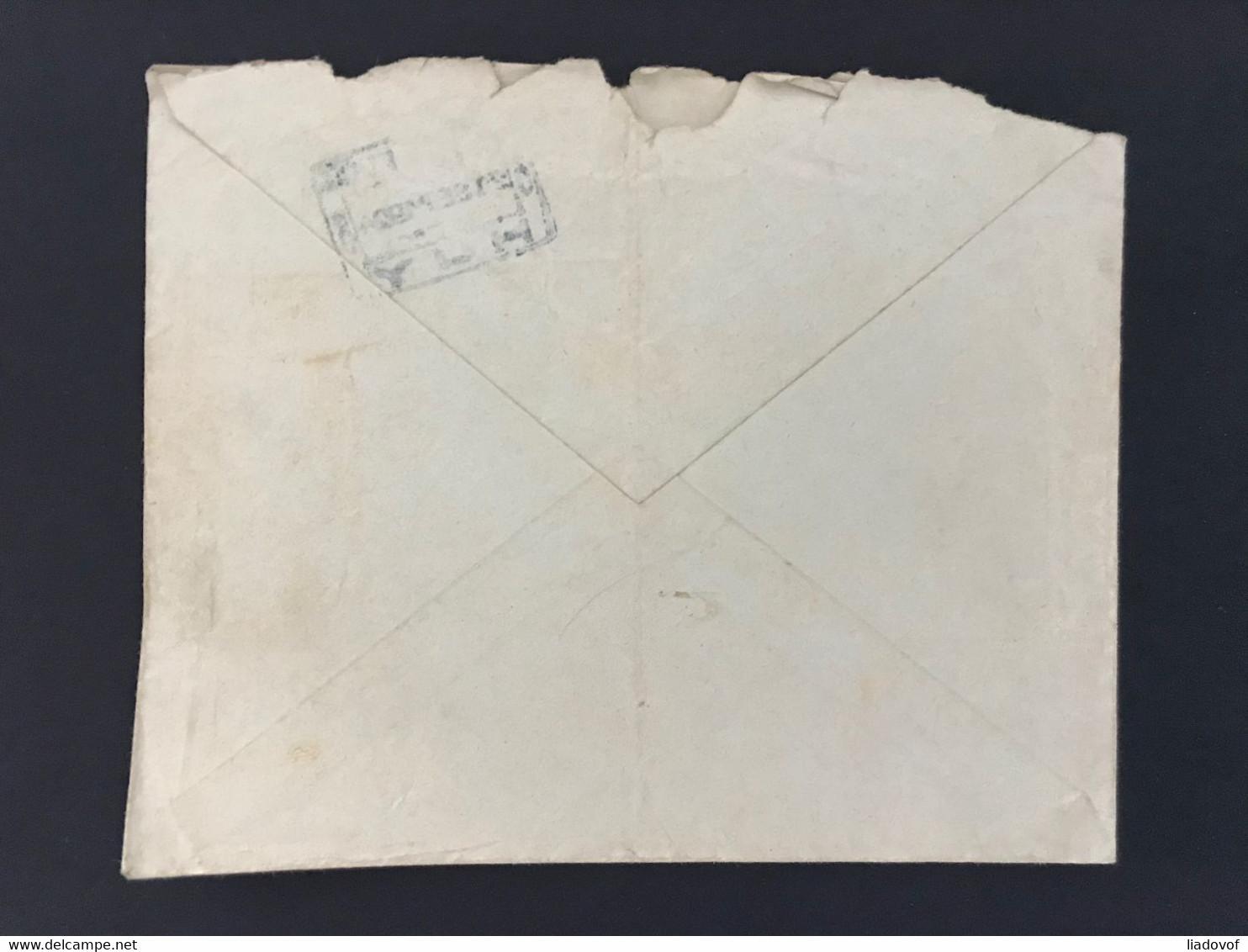 Uitgifte Houyoux OBP 198 (5x) Op Briefomslag Met Spoorwegstempel In Blauw NORD BELGE HUY - 1922-1927 Houyoux