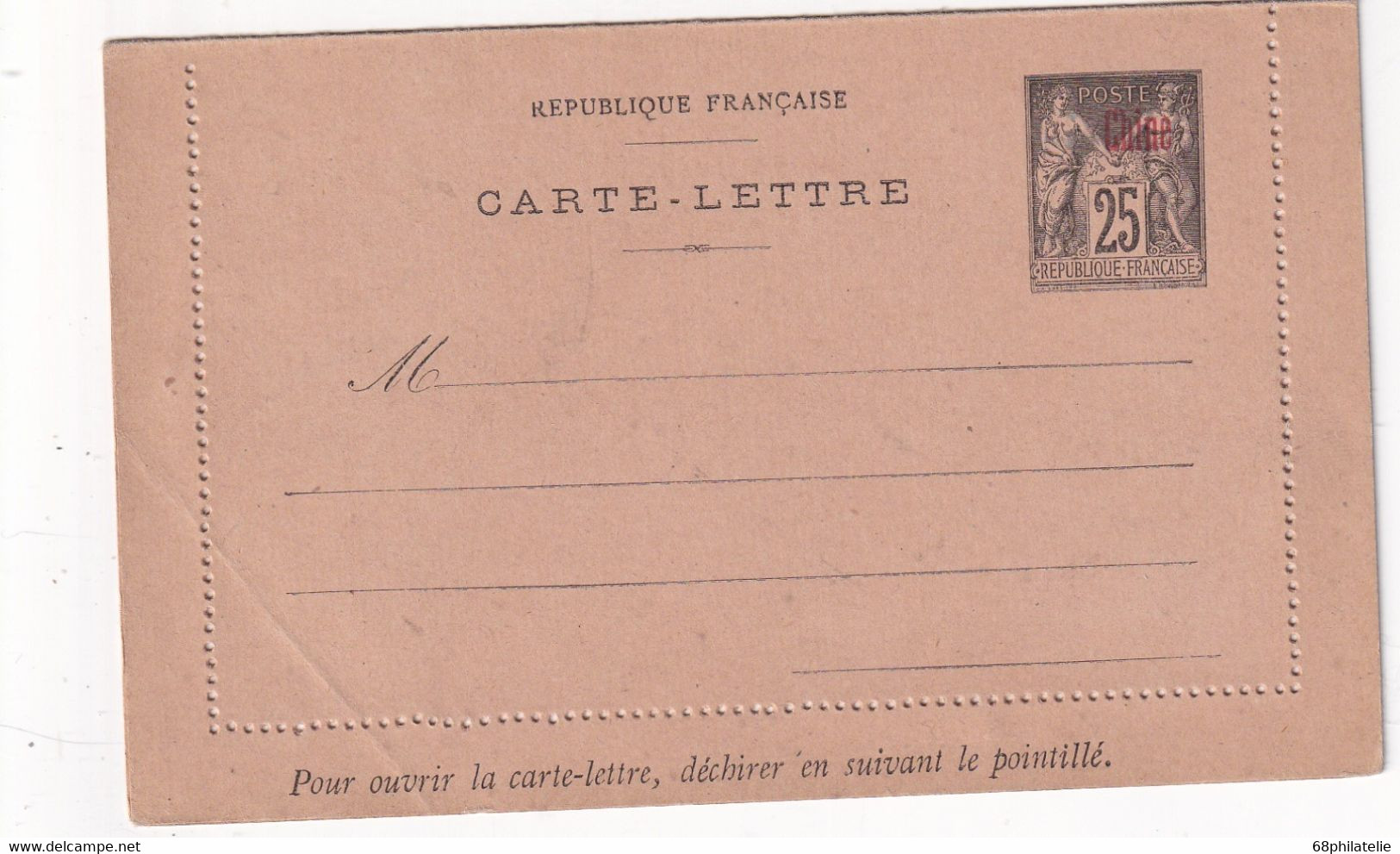 CHINE   ENTIER POSTAL/GANZSACHE/POSTAL STATIONARY CARTE-LETTRE - Briefe U. Dokumente