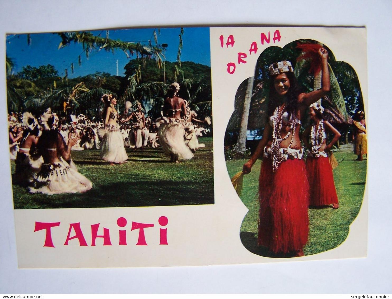 FRANCE TAHITI 26-6-1968  Vers CREIL CACHET PAPEETE - Usati