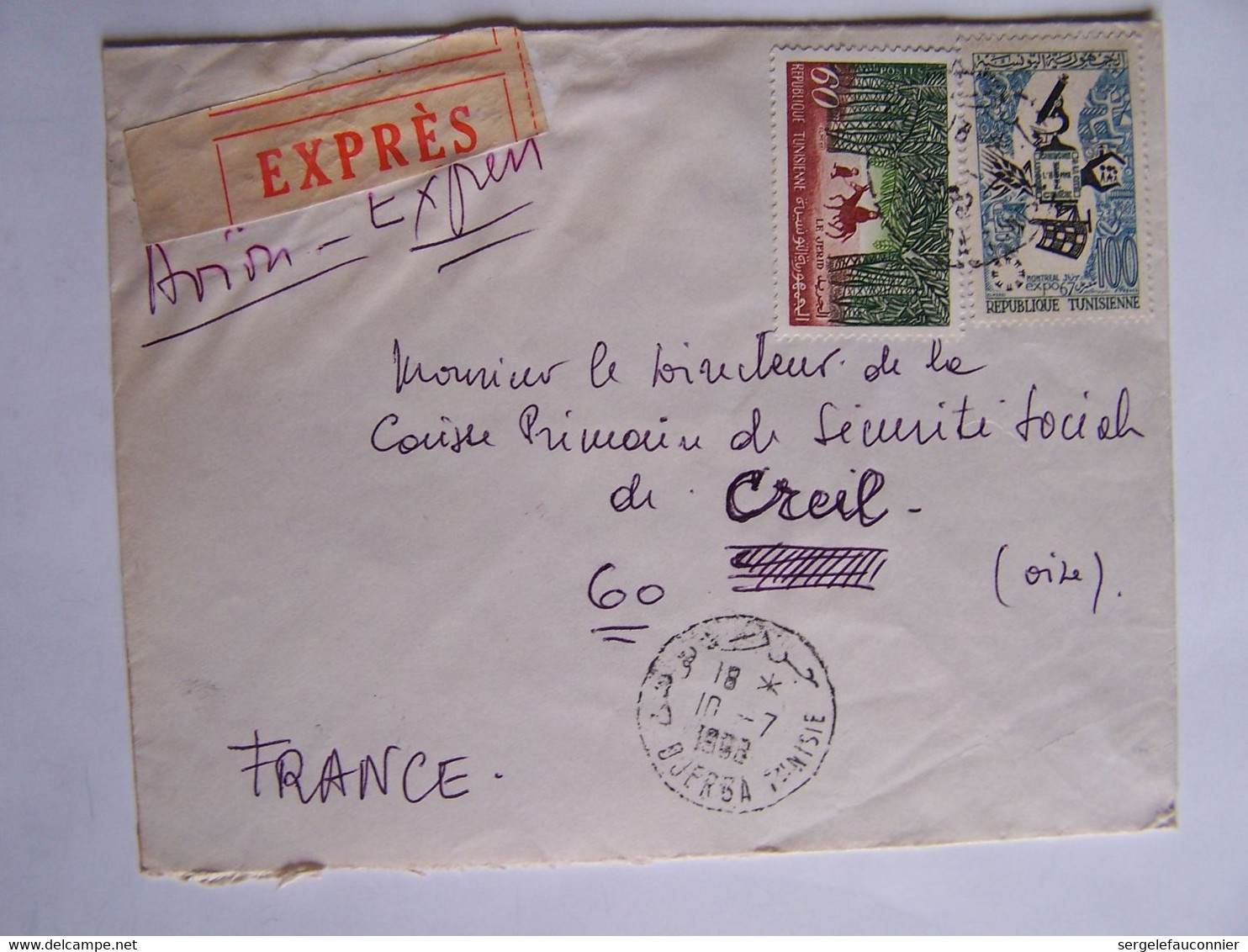 TUNISIE 10-7-1968 DJERBA Vers CREIL - Tunisia (1956-...)