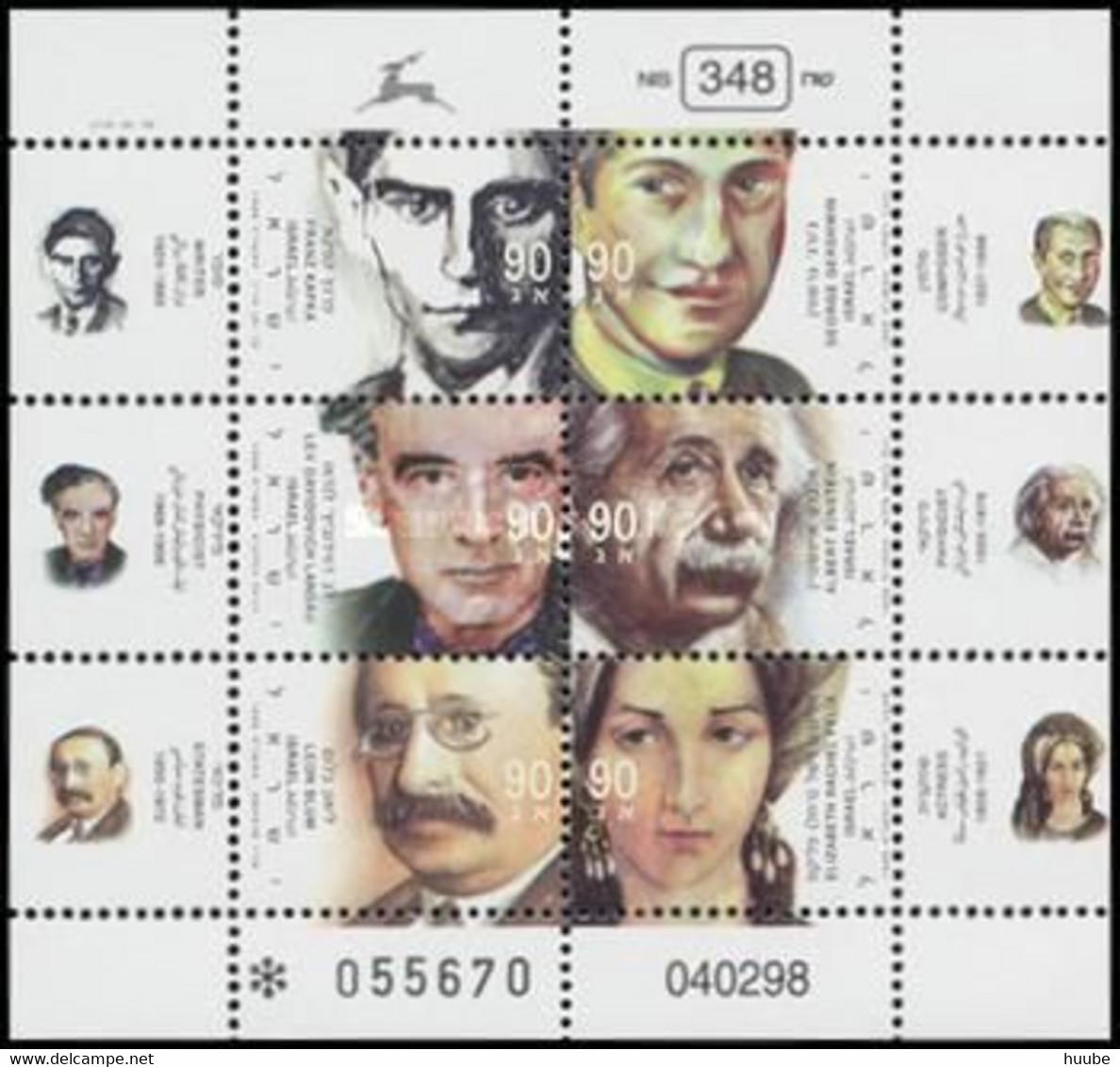 Israel, 1998, MI 1464-1469, Jewish Contribution To World Culture. George Gershwin, Sheet Of 6, MNH - Música