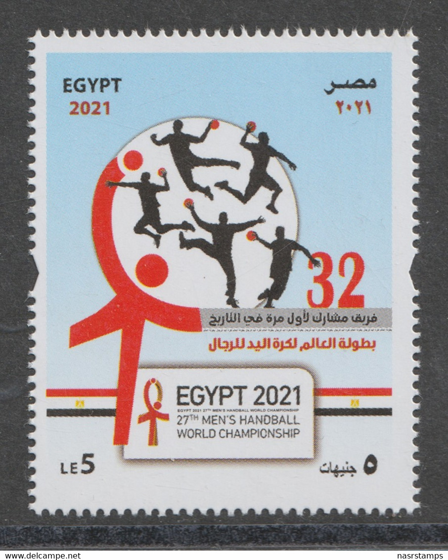 Egypt - 2021 - ( 27th Men's Handball World Championship ) - MNH** - Nuovi