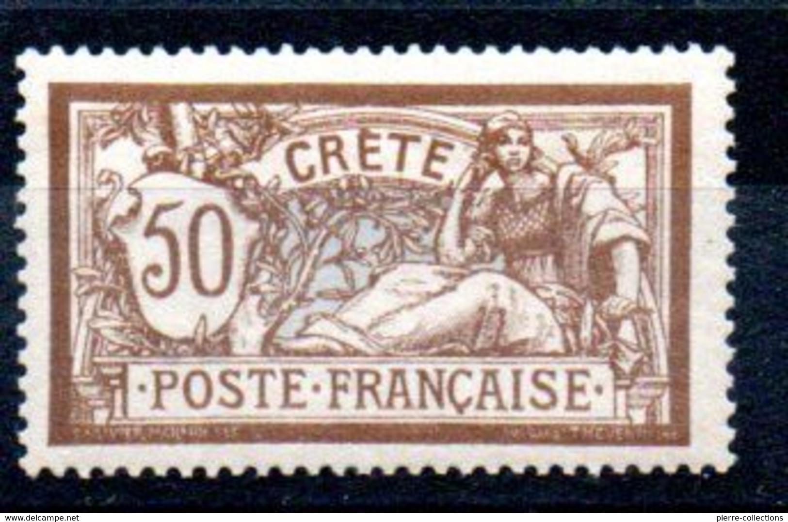 Crête N° 12 Neuf * - Type Merson - Unused Stamps