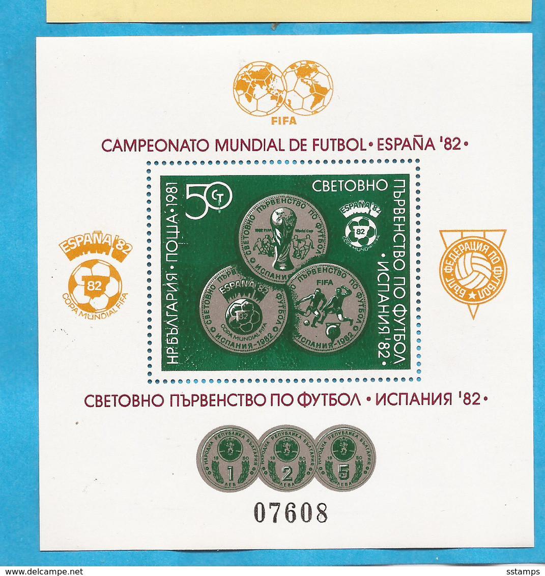 144--  AUSVERKAUF BULGARIA BULGARIEN  SPORT FIFA SPANIEN 1982 CALCIO  BRIEFMARKEN  FUER SAMMLUNG-GUTE QUALITAET  MNH - Hojas Bloque