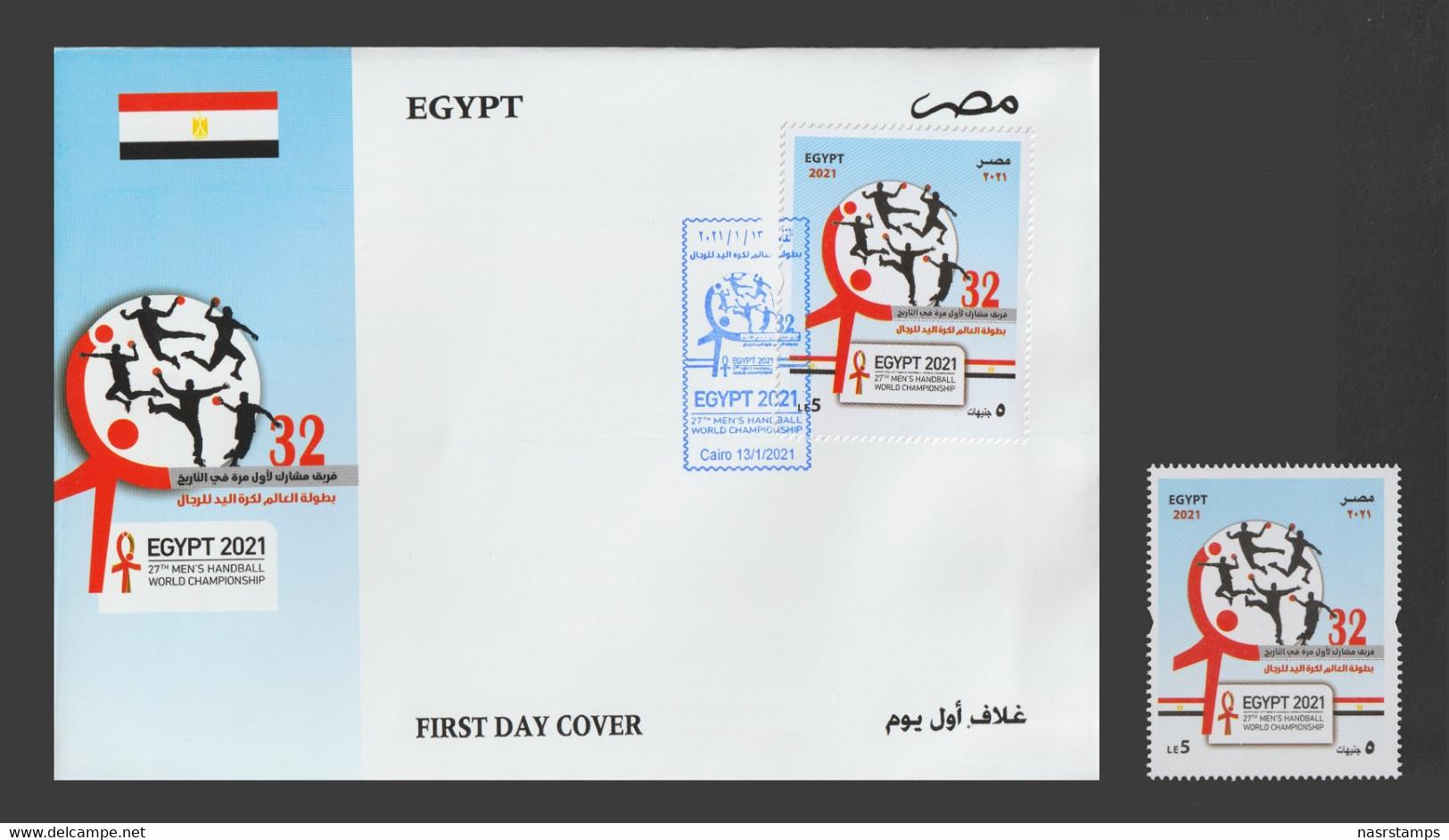 Egypt - 2021 - FDC - ( 27th Men's Handball World Championship ) - Nuovi