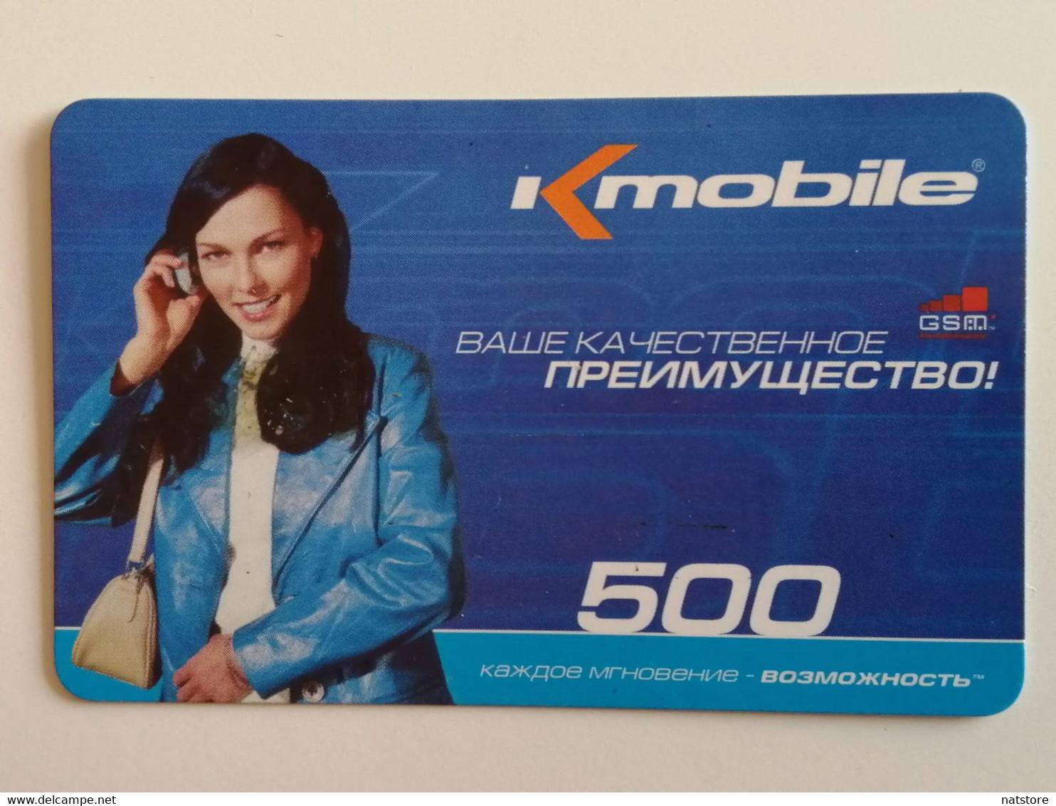 KAZAKHSTAN..PHONECARD..K-MOBILE...500 - Telecom Operators