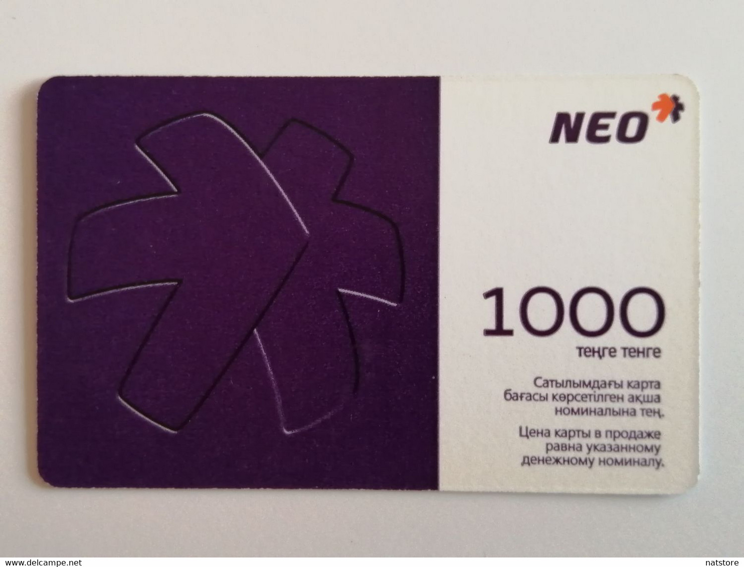KAZAKHSTAN..  PHONECARD.. NEO.. 1000.. - Telecom Operators