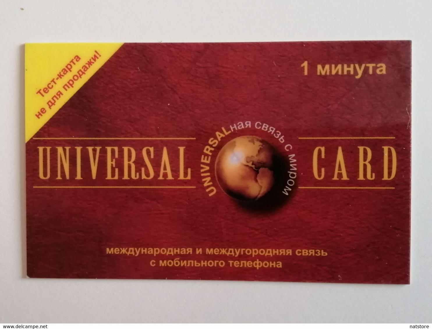 KAZAKHSTAN..  PHONECARD.. UNIVERSAL CARD..TEST-CARD..1 MINUTE - Telecom Operators