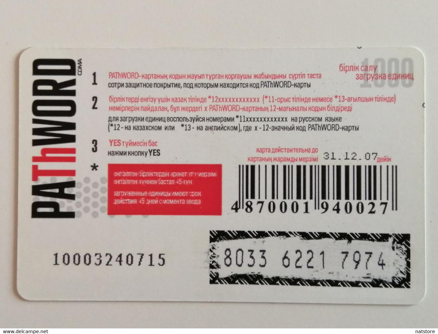 KAZAKHSTAN..  PHONECARD.. PATHWORD..CDMA..1000 UNITS - Telecom Operators