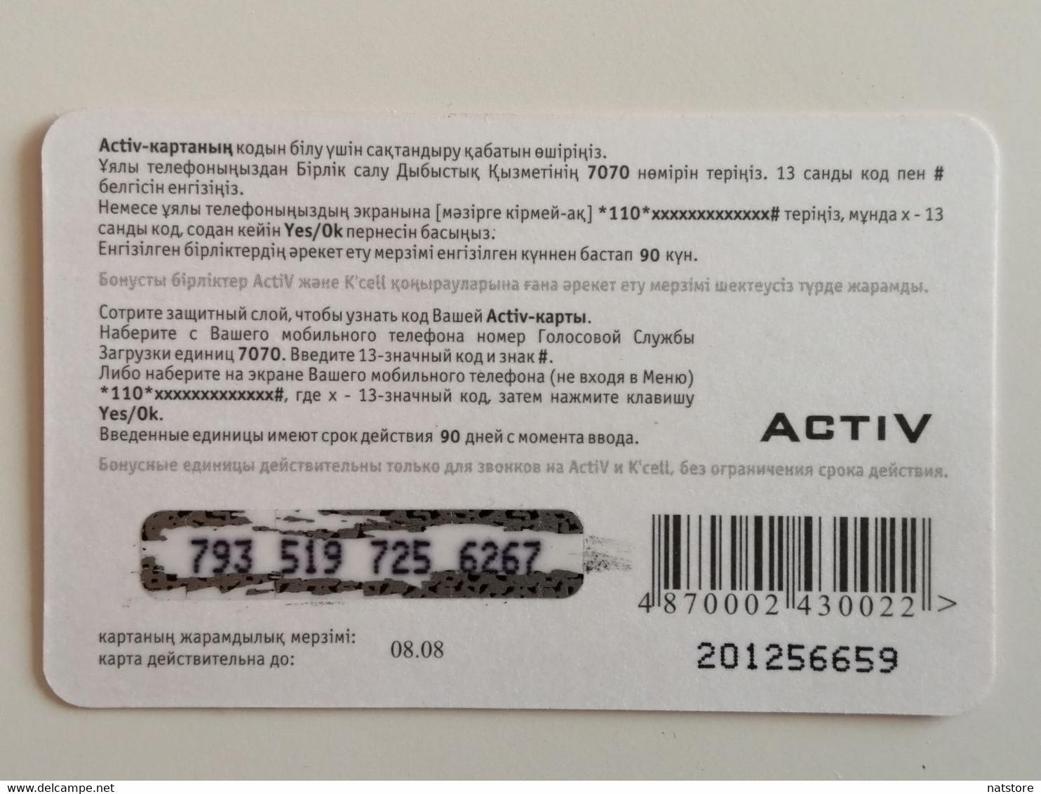 KAZAKHSTAN..  PHONECARD.. ACTIV..2000 - Telecom Operators