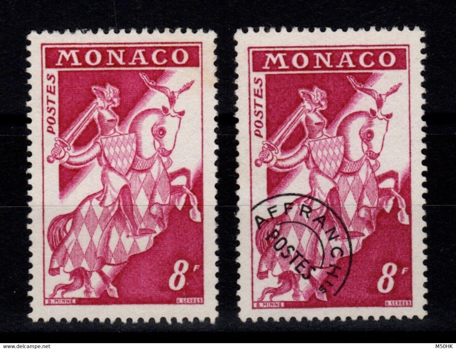 RRR - Monaco - Variete - YV 12Aa Surcharge Absente NSG MNG (*) + 1 Normal - Precancels