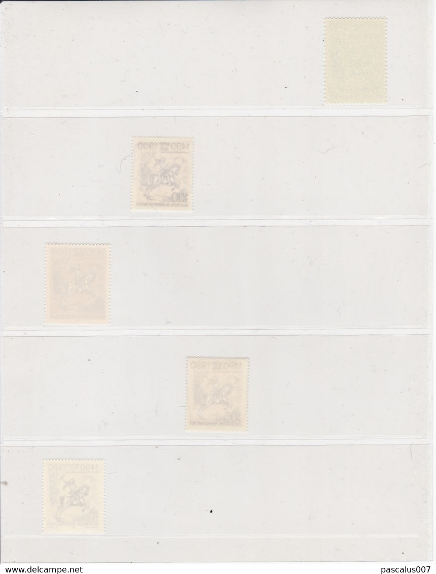 B01-338 Carte Souvenir 2350 Timbres Neufs Liaison Postale Européenne Innsbruck Malines émission Commune 12-01-1990 - Ongebruikt