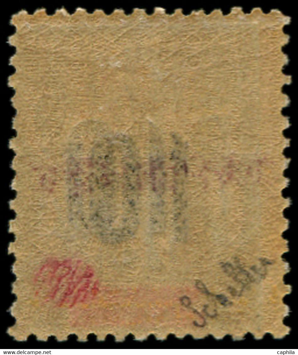 * MADAGASCAR - Poste - 114a, Double Surcharge, Signé Scheller: 10 S. 75c. - Unused Stamps