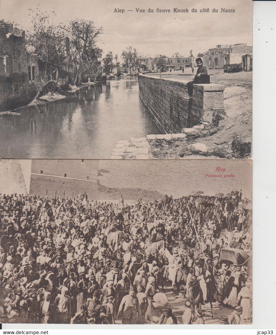SYRIE  -  LOT DE 18 CARTES  - - 5 - 99 Postkaarten