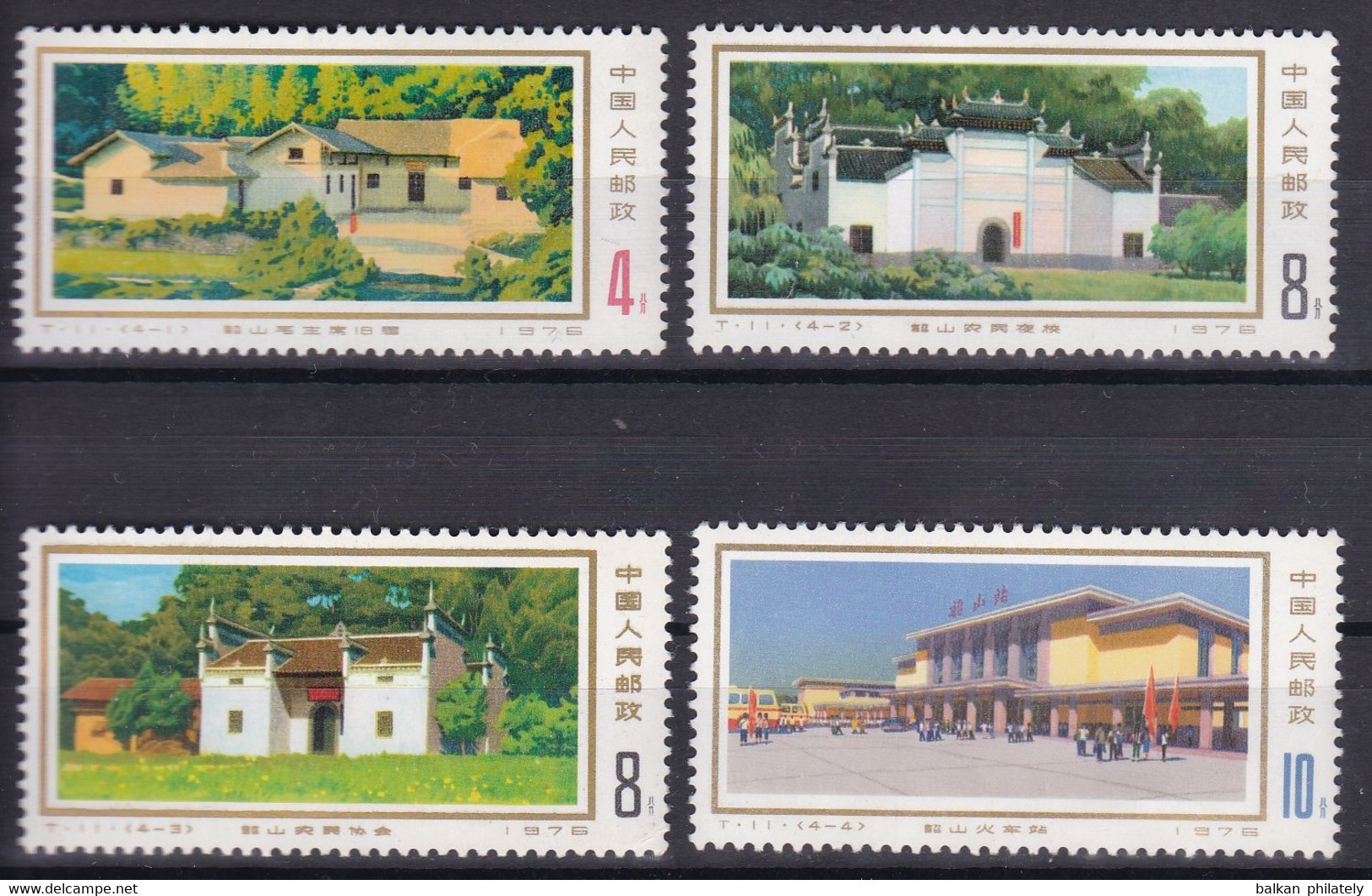 China Chine 1976 T11 Revolutionary Sacred Place Shaoshan Architecture Buildings Set MNH - Unused Stamps