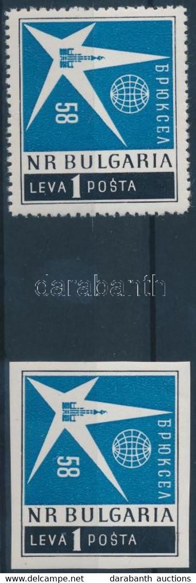** 1958 Brüsszeli Világkiállítás Fogazott és Vágott Bélyeg Mi 1087 A+B - Zonder Classificatie
