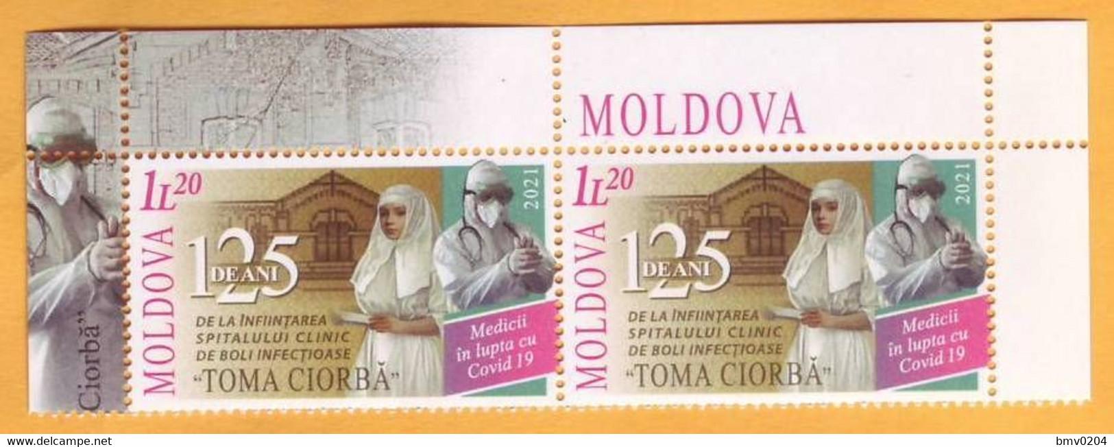 "2021 Moldova Moldavie Moldau  Covid-19, Medicine, Infection, Ambulance, 125, Physician Hospital ""T.Ciorba"" 2v - Secourisme"