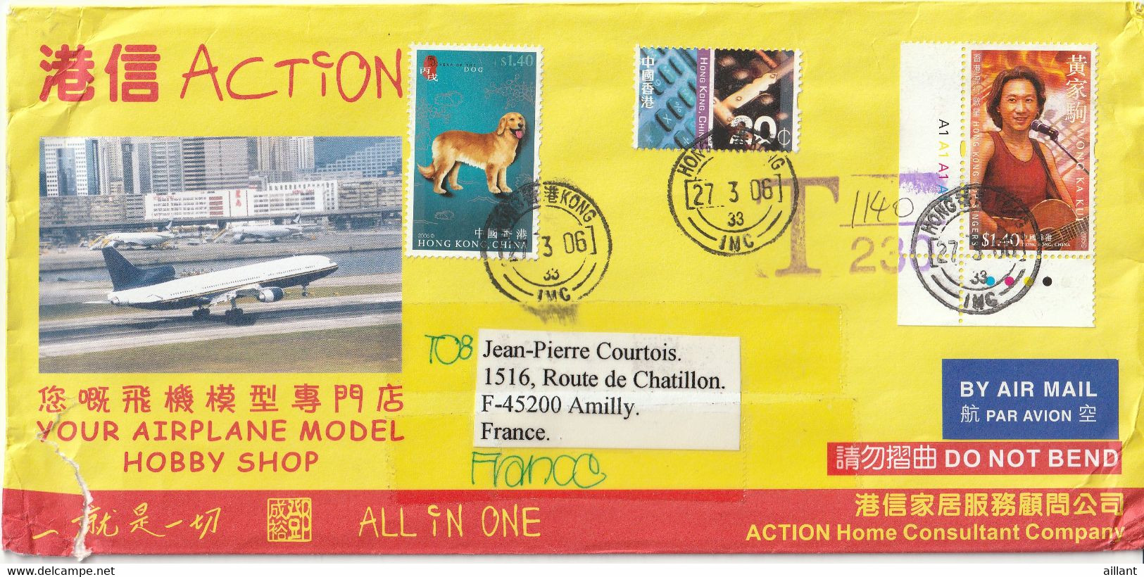 Hong-Kong. Année Du Chien. Year Of The Dog. - Cartas