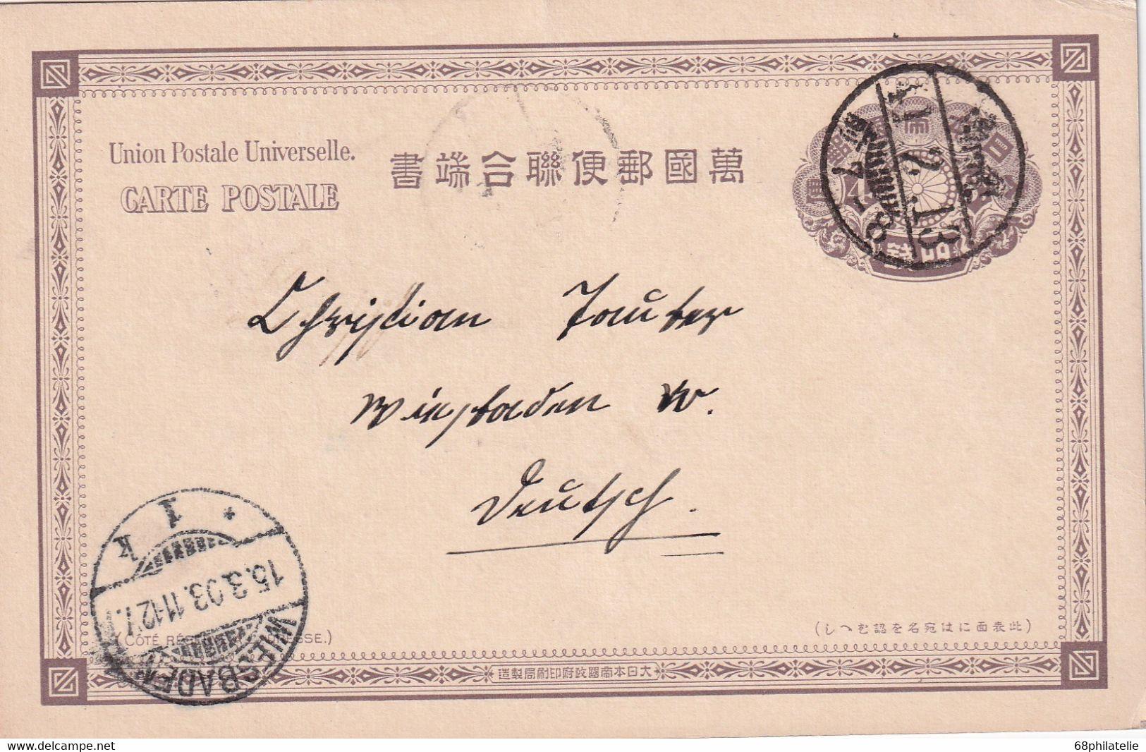 JAPON 1903  ENTIER POSTAL/GANZSACHE/POSTAL STATIONARY  CARTE - Postales
