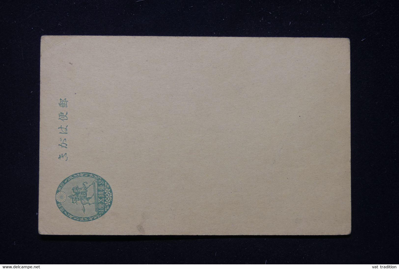 JAPON - Entier Postal  ,non Circulé - L 89760 - Postales