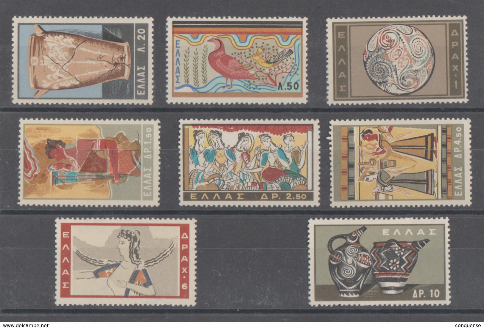 Grecia  **  Mnh  1961  Yvert    743/50  Valor   32 € - Unused Stamps