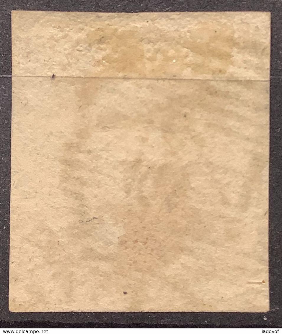 Medaillon 8 Gestempeld - P24 BRUXELLES - 1851-1857 Medallions (6/8)