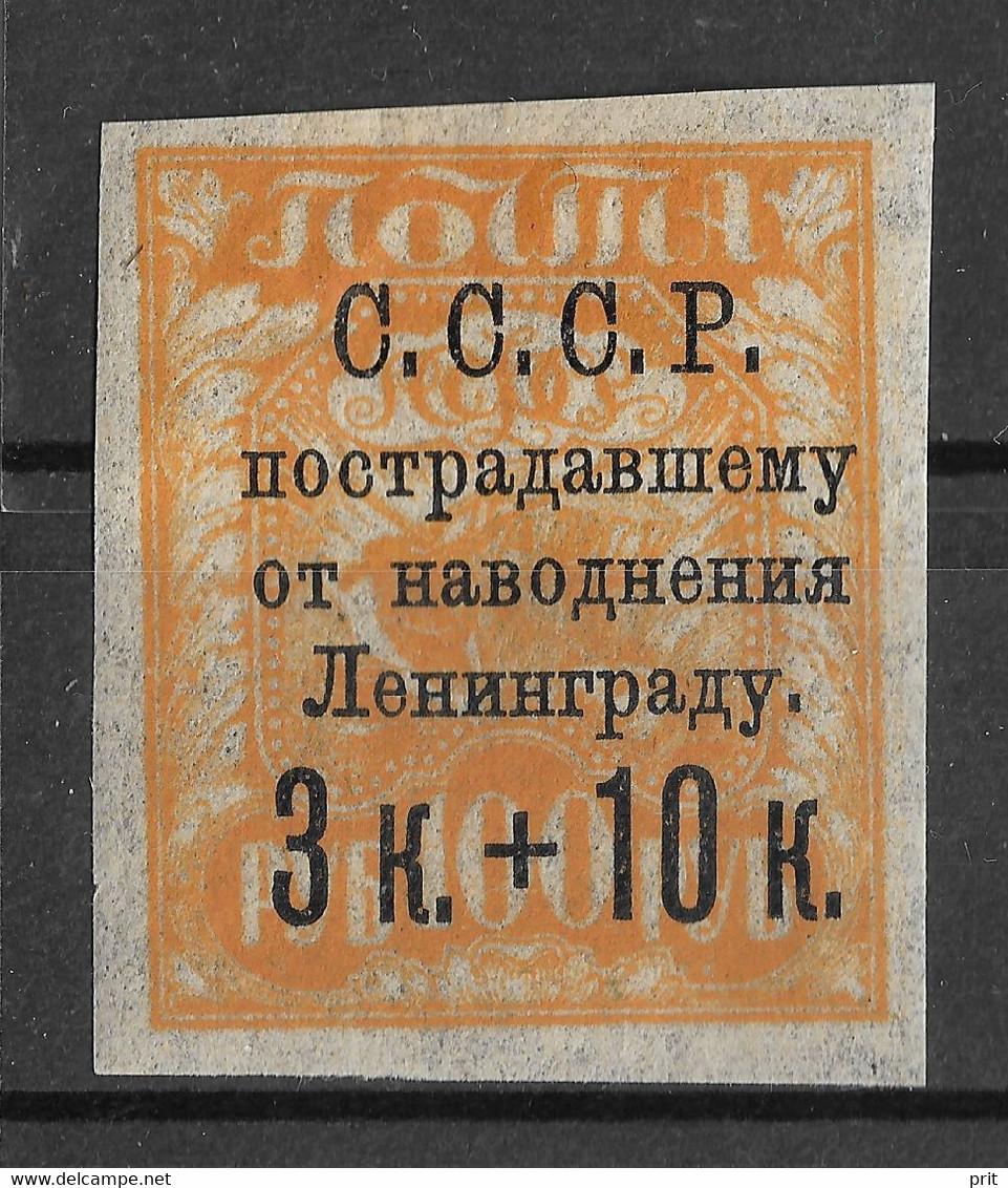 Russia, USSR 1924, 3k+10k, Leningrad Flood Issue. Pelure Paper. Michel 262y / Scott B43a. MLH - Ongebruikt