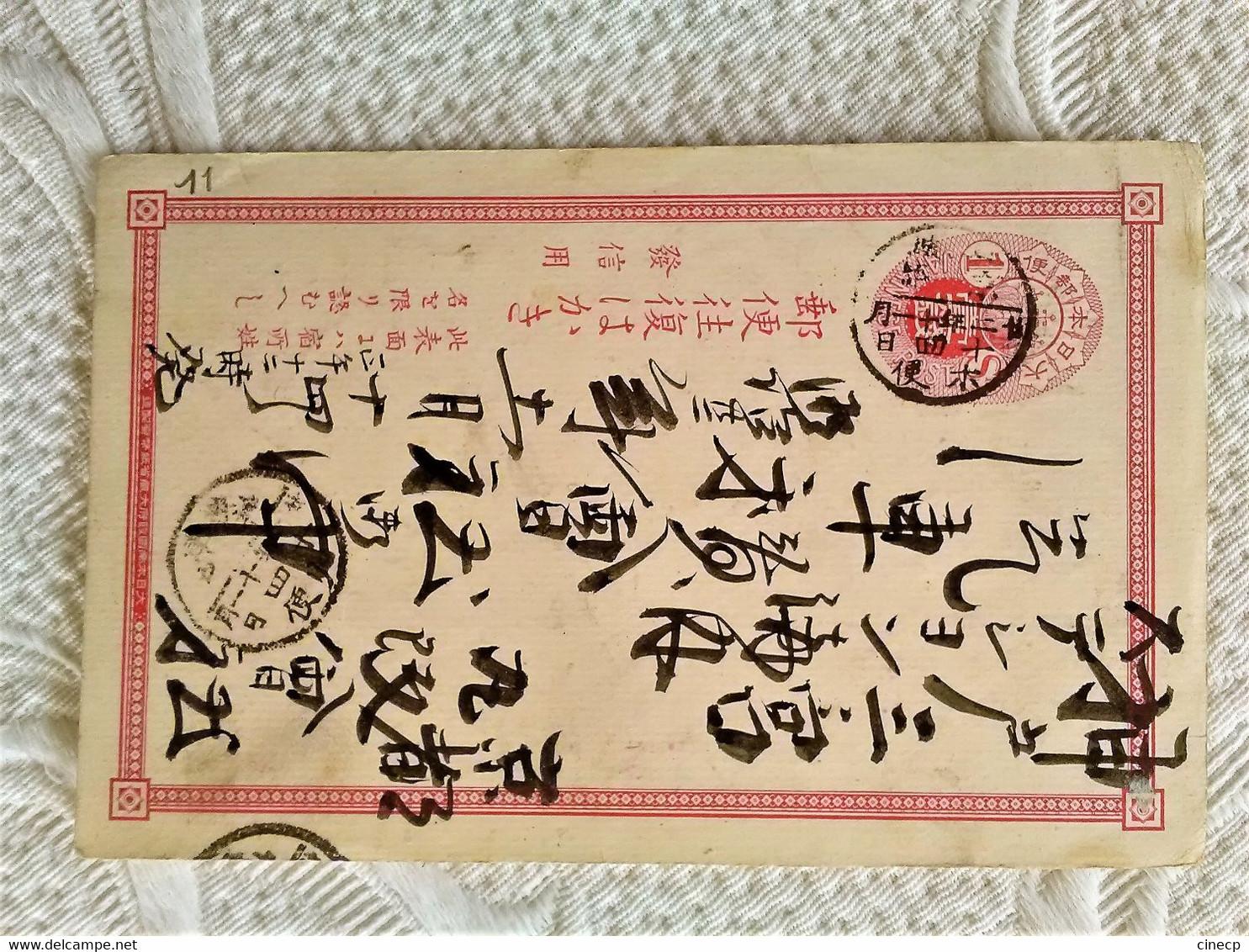 CPA ENTIER POSTAL JAPON JAPANESE POST 1 SN Sen Rouge - Postales
