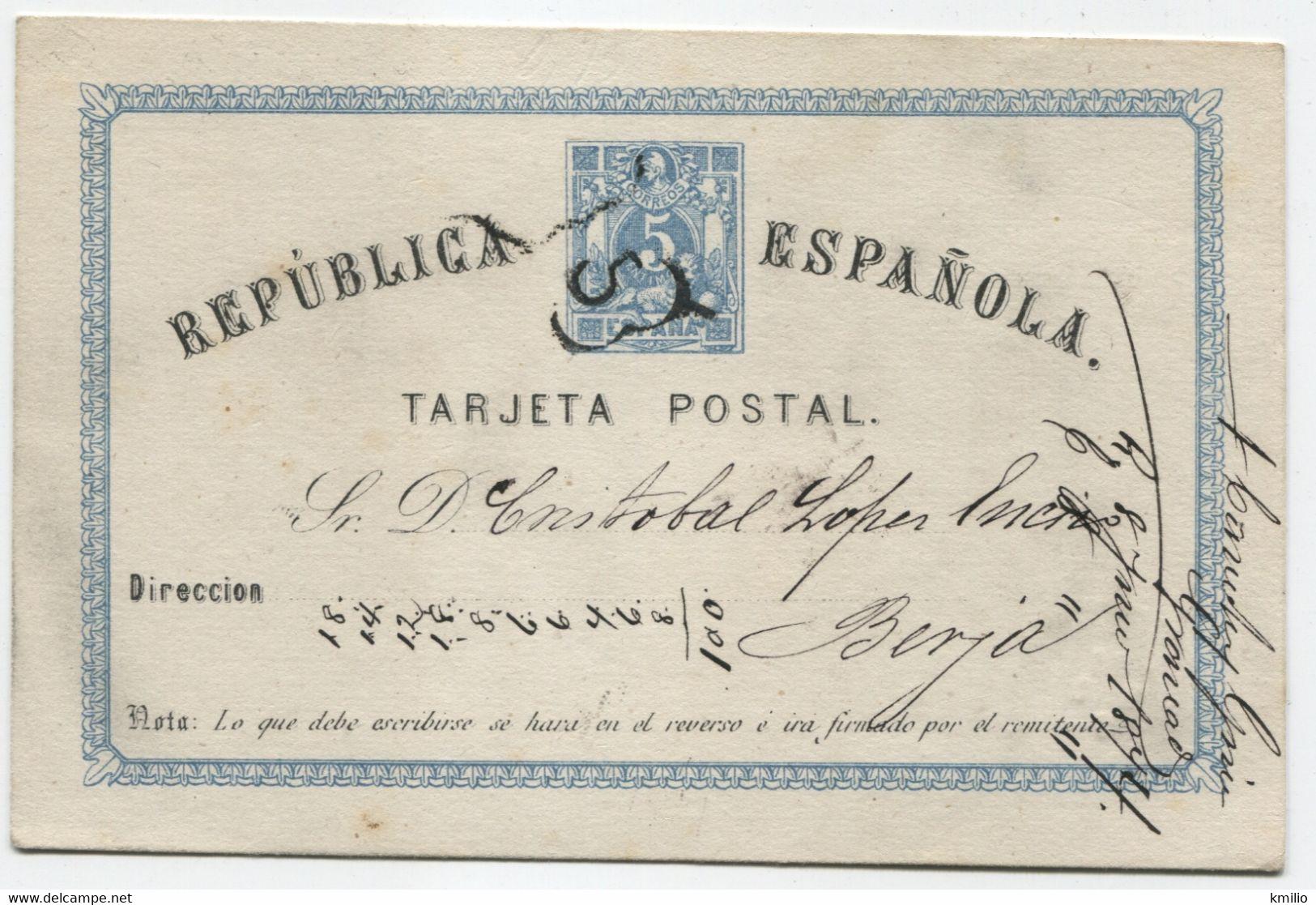1874 EP De Granada A Berja (Almería) Cancelado Araña Con 5 De Granada, Al Dorso, Llegada. - Cartas