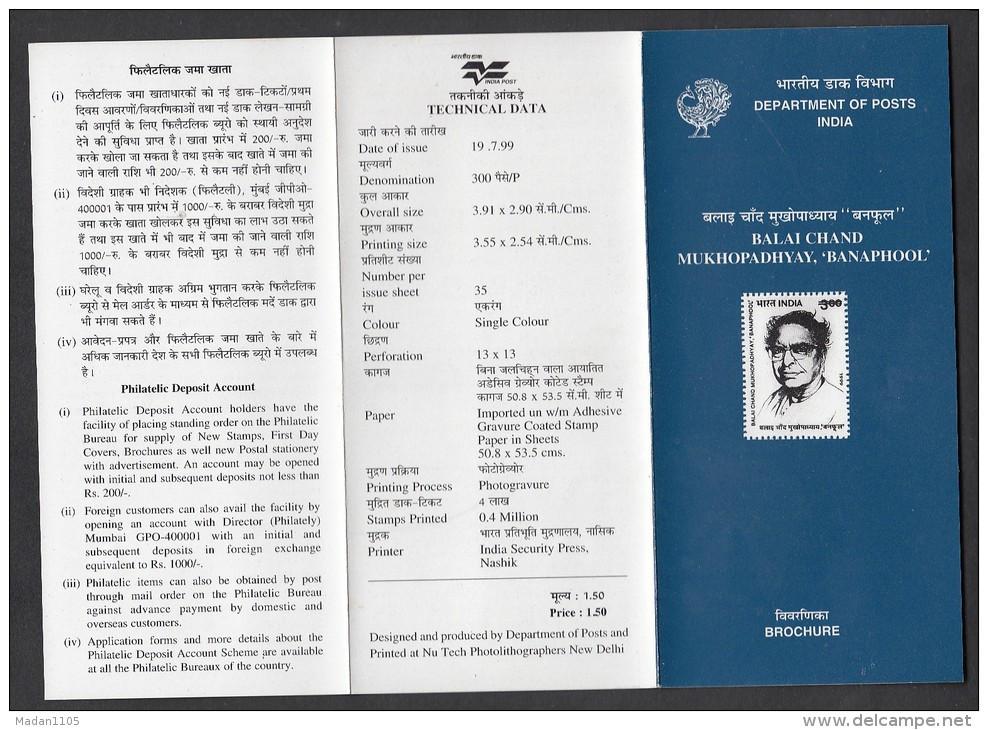 INDIA, 1999, Birth Centenary Of Dr Balai Chand Mukhopadhyay, Banaphool, Folder - Brieven En Documenten