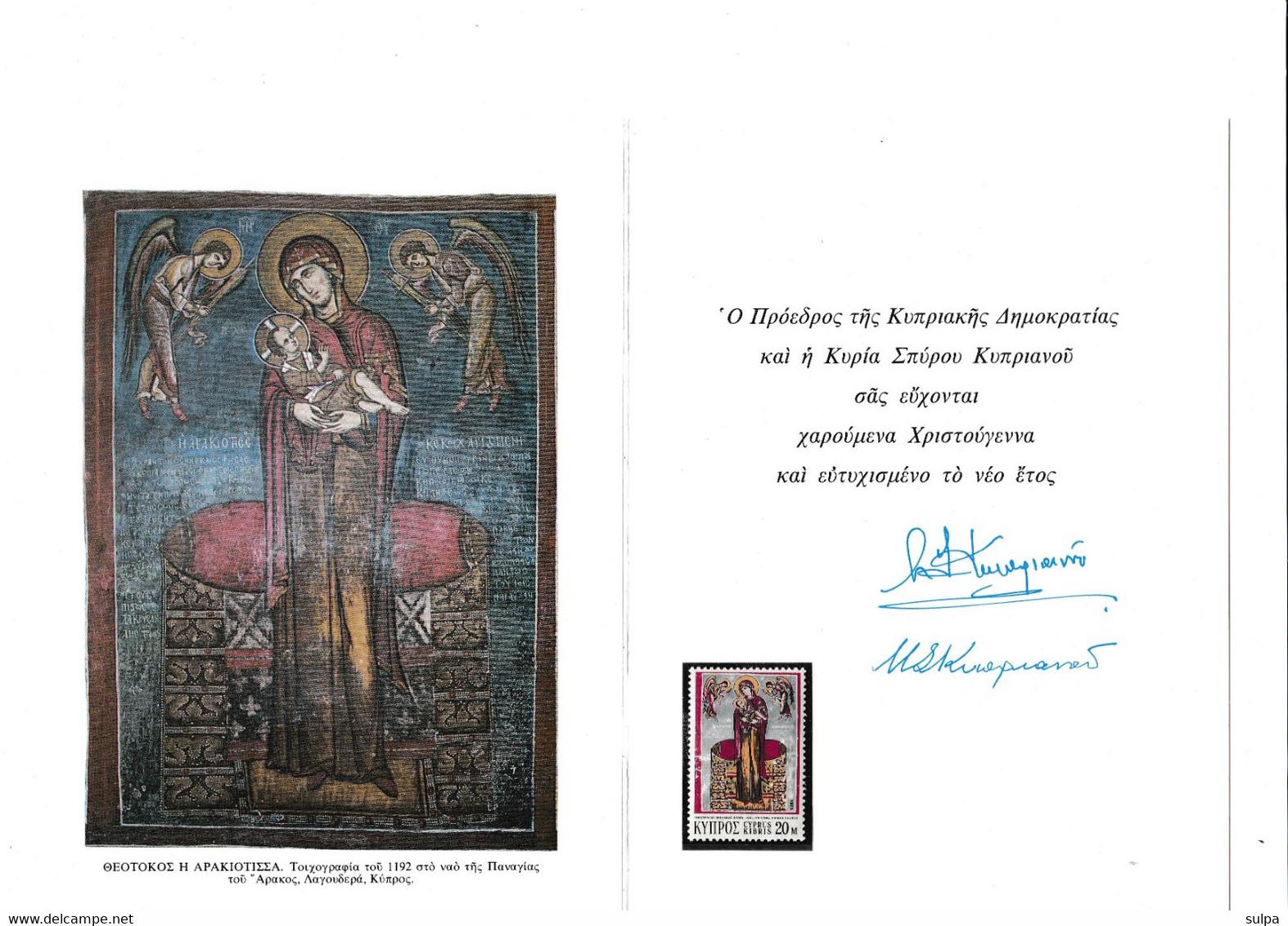 Chypre,  Carte De Voeux. Vierge ARAKIOTISSA, Peinture Murale - Brieven En Documenten
